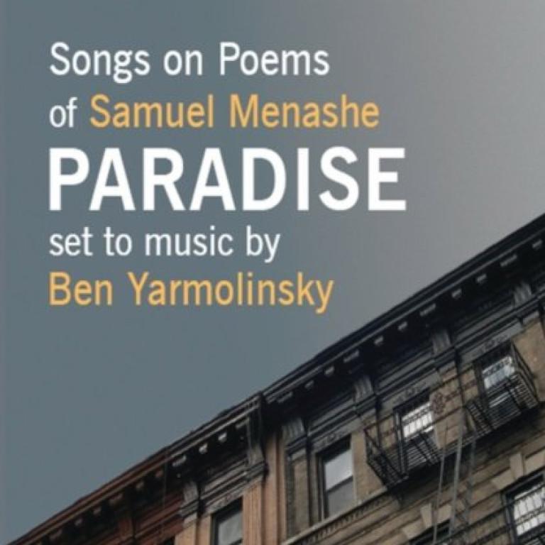 music_benyarmolinsky_paradise
